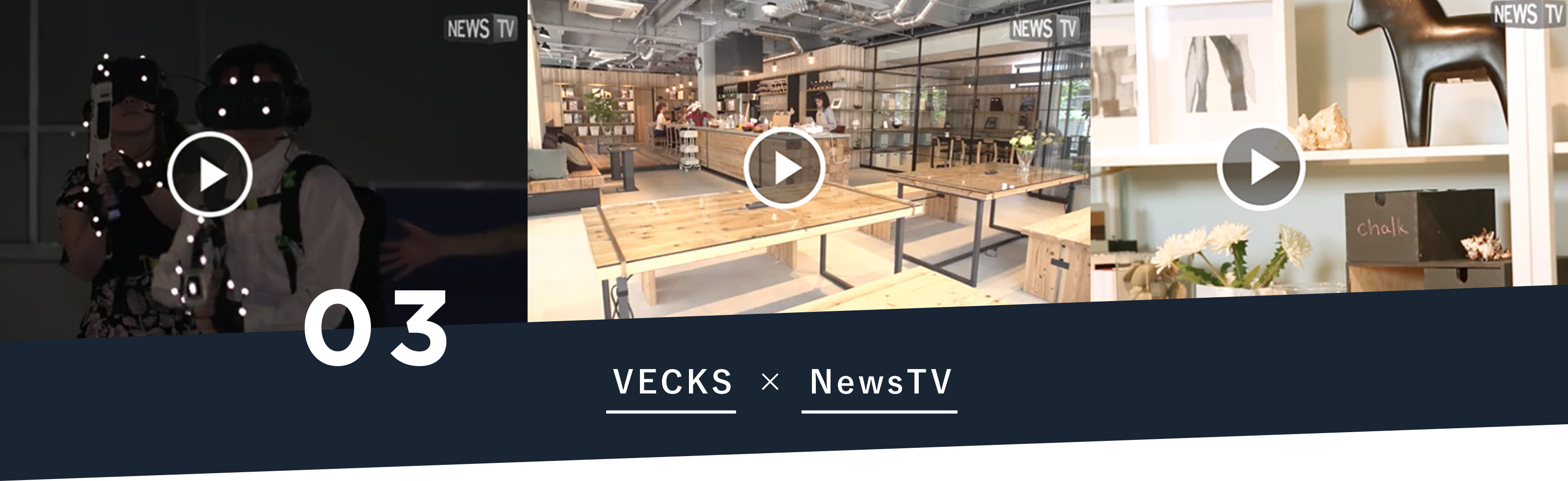 03 VECKS × NewsTV