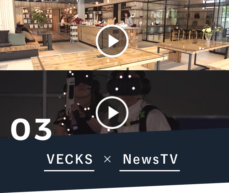 03 VECKS × NEWS TV