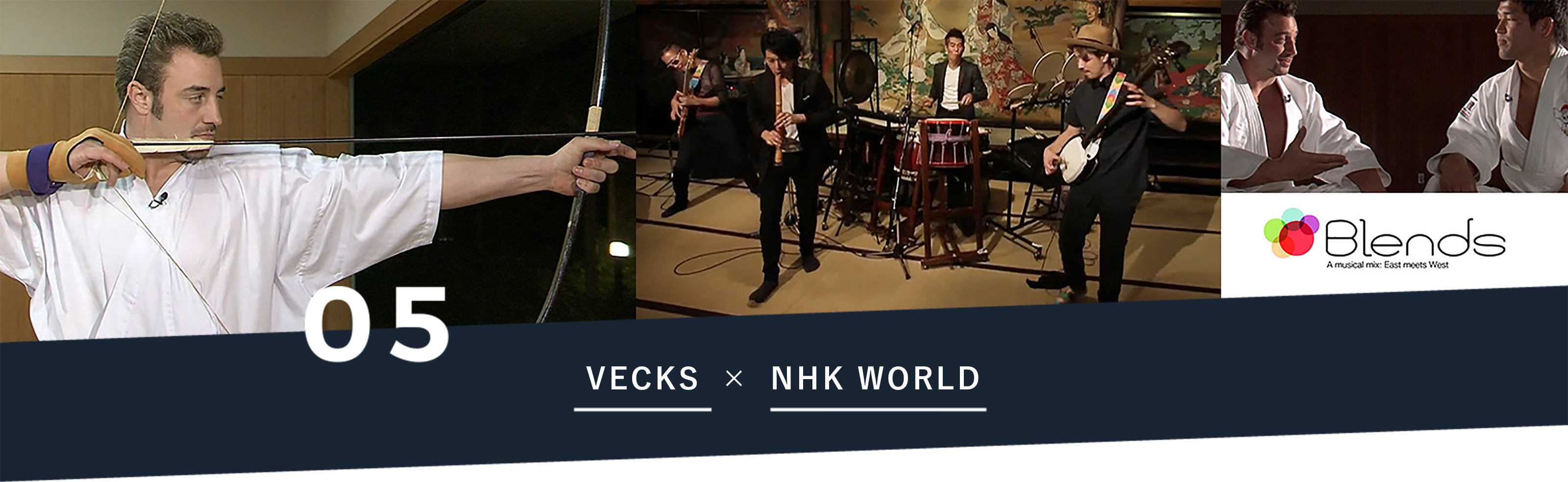 05 VECKS × NHK WORLD