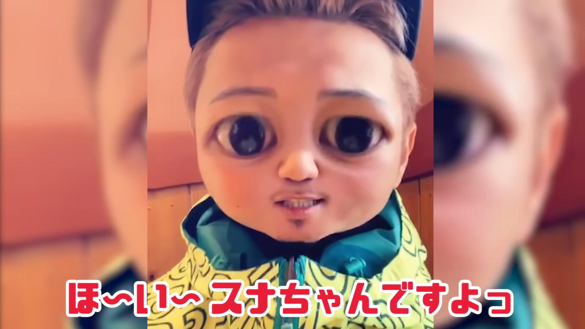 すなちゃん